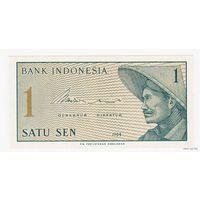 1 Сен 1964 (Индонезия) ПРЕСС