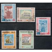 Парагвай /1986/1990/ Корабли Парусники на Марках / Сборка 5 Марок