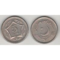 Пакистан km65 5 рупий 2004 год (al)(f14)*