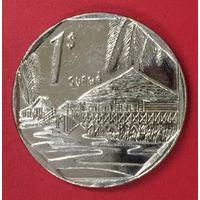 Куба 1 песо конвертируемый (кук) 2007