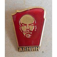 Ленин, анфас
