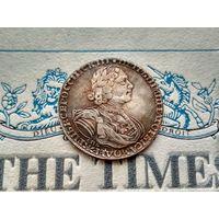 Монета РИ, 1 рубль 1724.