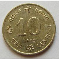 ГОНКОНГ,10центов1982г. KM# 49