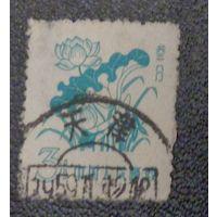 Индийский лотос. Китай. Дата выпуска: 1958-09-25