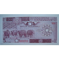 Сомали 5 шиллингов 1983 г. (g)