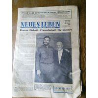 """Продам  Газета """"Neues Leben"""" 1964год выпуска Ф.Кастро и Хрущов оригинал"""