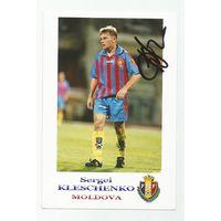Сергей Клещенко(Молдова). Живой автограф на фотографии #2