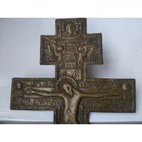 """Крест """"Распятие Христово"""". БОЛЬШОЙ."""