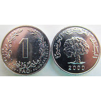 Тунис 1 миллим 2000 FAO UNC