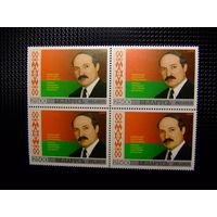 """Квартблок  """"А.Г.  Лукашенко  -  первый  Президент  Республики  Беларусь""""**  +  бонус!  (ТОРГ!)"""