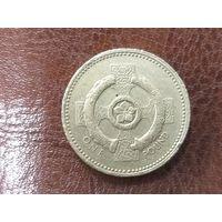 1 фунт 1996 Великобритания