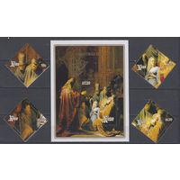 Религия. Рождество. Живопись. Рембрандт. Ниуэ. 1989. Полная серия с блоком. Michel N 748-751, бл.115 (39,0 е).