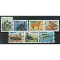Азербайджан 1995 фауна-флора 269-75 **