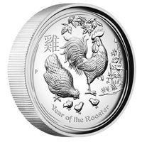 """Австралия 1 доллар 2017г. Австралийская лунная серия II: """"Год Петуха"""". Высокий рельеф. Монета в капсуле; подарочном футляре; номерной сертификат; коробка. СЕРЕБРО 31,107гр.(1 oz)."""