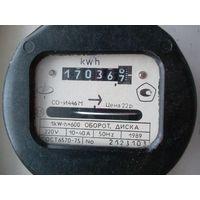 Счетчик однофазный индукционный СО-И446М