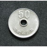 Япония 50 йен 1967