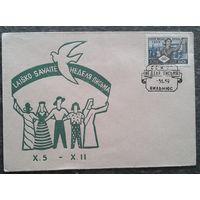 """Немарк.конверт """"Неделя письма. Вильнюс."""" 1959 г. Марка и Спецгашение."""