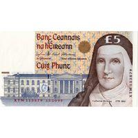 Ирландия, 5 фунтов, 1999 г., аUNC. Редкая.
