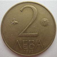 Болгария 2 лева 1992 г.