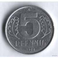 Германия (ГДР) 5 пфеннигов 1968