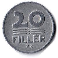 Венгрия. 20 филлеров. 1982 г.