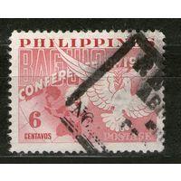 Филиппины. Гашеная. Лот-8