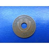 Британская Восточная Африка 5 центов 1957 г.