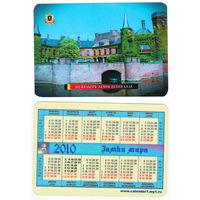 Календарь Замки мира 2010 Бельгия1
