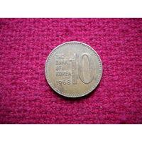 Южная Корея 10 вон 1968 г.