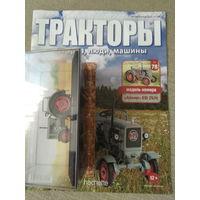 Тракторы: история, люди, машины 78 - Eicher ED 25/II