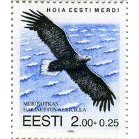 Эстония 1995 г. Фауна Птицы Храните чистым море Эстонии. Орлан