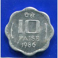 Индия 10 пайс 1986 UNC