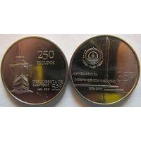 КАБО-ВЕРДЕ. 250 эскудо 2010 год /35 лет Независимости/ KM#51 UNC