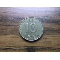 Южная Корея 10 вон 1994