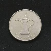 1 дирхам 2005 ОАЭ Объединенные Арабские Эмираты #01