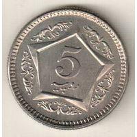 Пакистан 5 рупия 2005