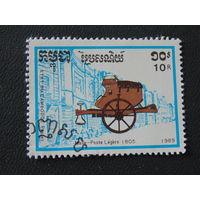 Камбоджа 1989 год Техника.