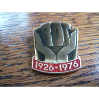 ВОГ  1926-1976