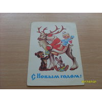 Новый год  Худ. Четвериков  1981 год