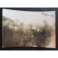 """Фото """"Переселенцы из Молодечно на золотых приисках в Якутии"""", г. Алдан, 1939 г."""