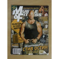 Журнал Muscle Fitness 5/2010
