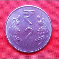 04-12 Индия, 2 рупия 2012 г. Единственное предложение монеты данного года на АУ