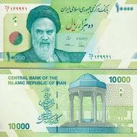 Иран 10000 риалов  2017 год  UNC  (новинка)