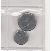 1 и 5 сантимов 1962. Возможен обмен