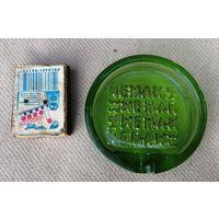Пепельница Неман. Зелёное стекло. СССР, конец 60-тых годов