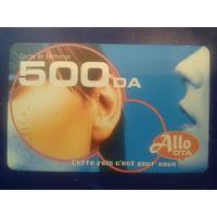 Арабы 500 динаров Алло