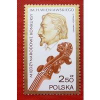 Польша. Международный конкурс. ( 1 марка ) 1981 года.