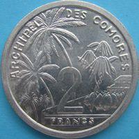 Архипелаг Коморы 2 франка 1964 (а)