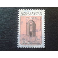 Азербайджан 2006 стандарт, мавзолей Низами