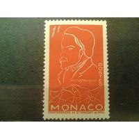 Монако 1954 литературный историк**